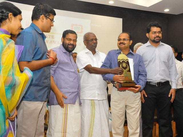 image of the function Kerala State Energy Conservation Award distribution ceremony